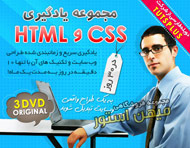 یادگیری HTML و CSS تنها در 30 روز
